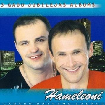 Hameleoni 3 gaduJubilejas CD
