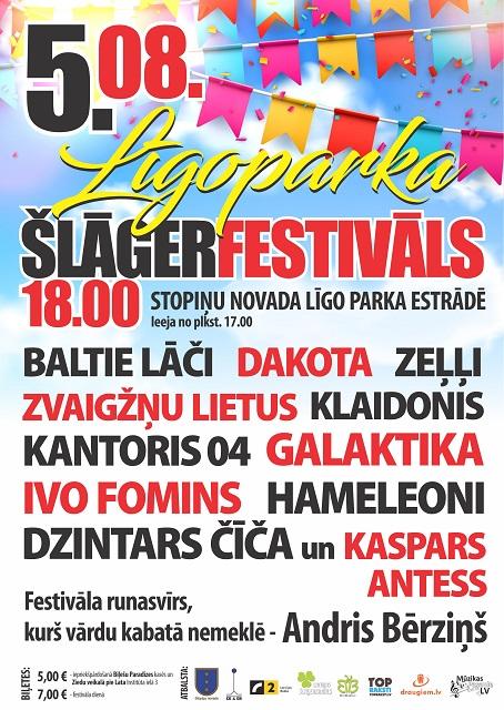 050816_Ligoparka_slagerfestivals